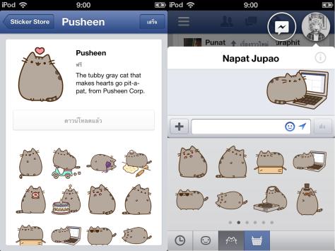 Facebook 6 for iOS (2)