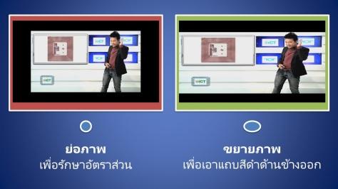 Screen (3)