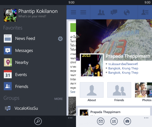 The New Facebook (2)