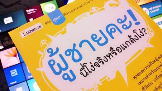 Hong 14 Book