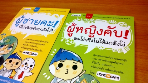 Hong14Cafe (1)
