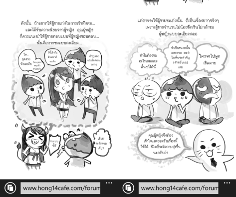 Hong14Cafe (2)