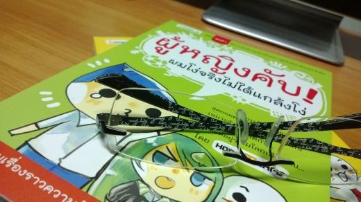 Hong14Cafe (3)