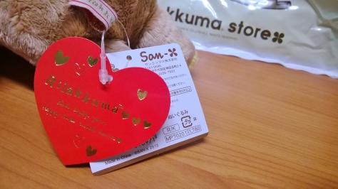 Kuma Winter (6)