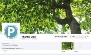 Phantip Diary Page