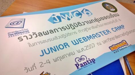 JWC (8)