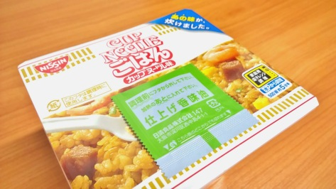 Nissin Cup Noodle (2)