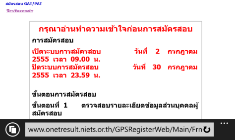 GP (12)