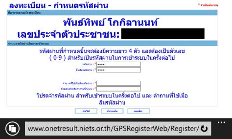 GP (8)