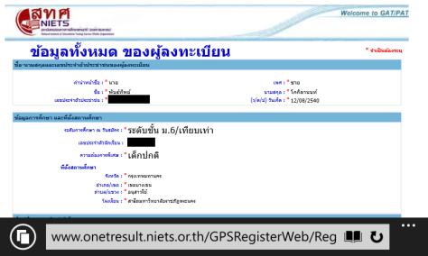 GP (9)