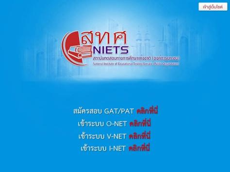 NIETS_HTML_NEW30092557